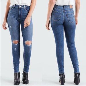 Levi's 721 High Rise Skinny Distressed Denim Jeans